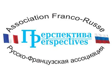logo-perspectives_assoc-page-001