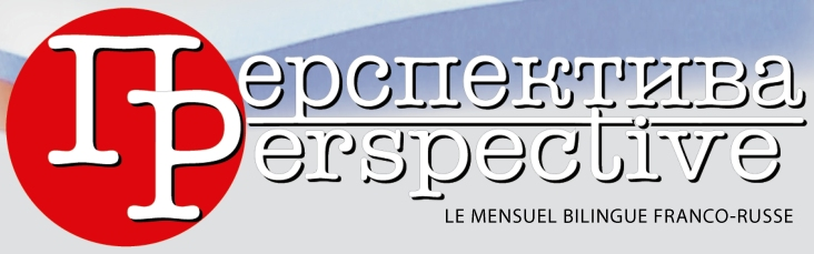 perspective_logo