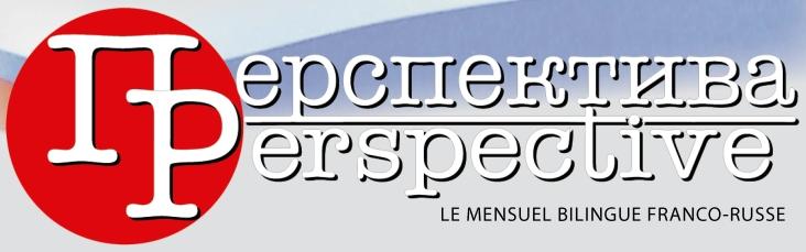 perspective_logo