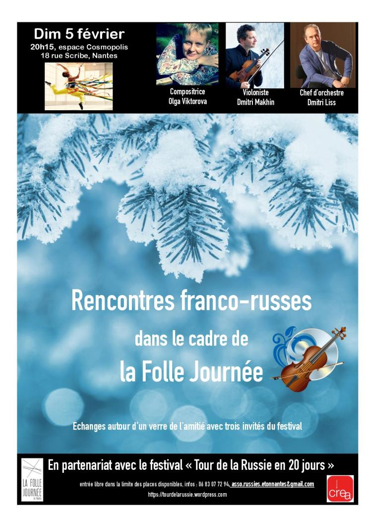 rencontre-folle-journee-5-fev-page-001
