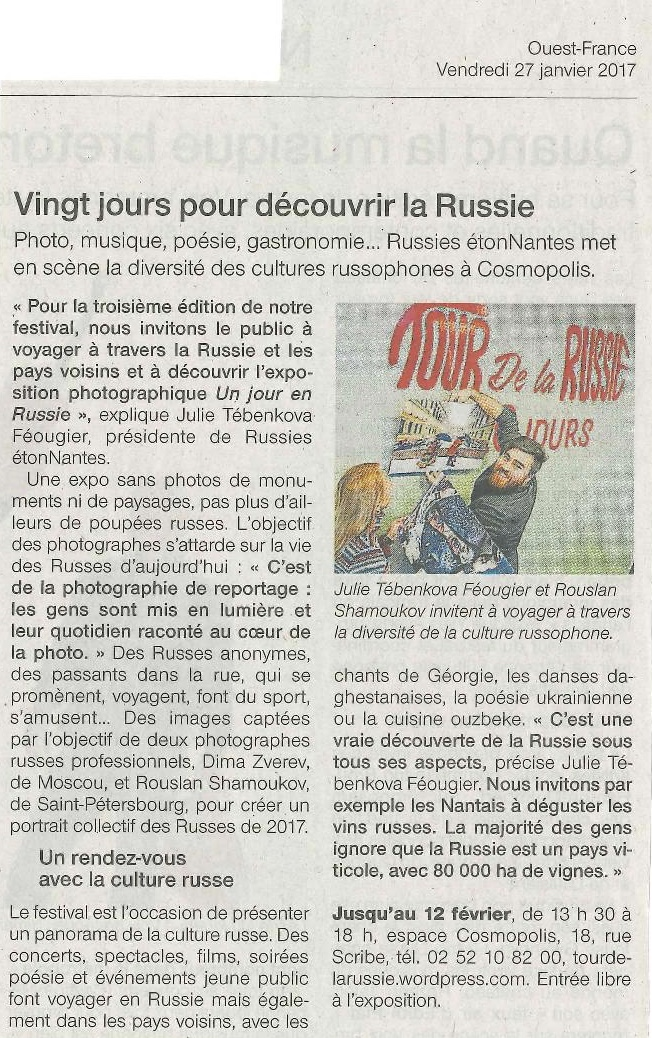 ouest-france-27-01-page-001