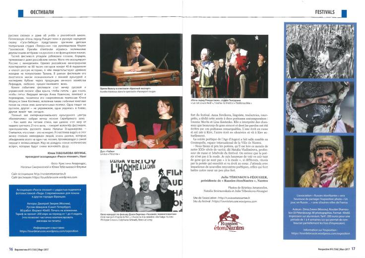 article Tour Russie 1-page-001